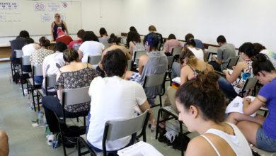 Photo of Prefeitura de Jaboticabal abre concurso público para agente de vida escolar