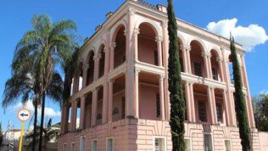 Photo of Museu Histórico será revitalizado