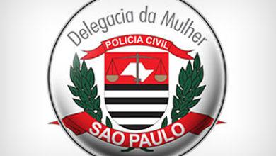 Photo of EDITAL DE CORREIÇÃO  – DDM – JABOTICABAL
