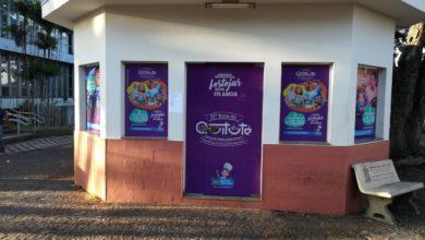 Photo of Ingressos do parque de diversões da Festa do Quitute já estão à venda na Praça Nove de Julho