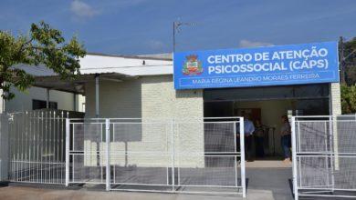Photo of Novo CAPS atenderá cerca de 300 usuários em Jaboticabal