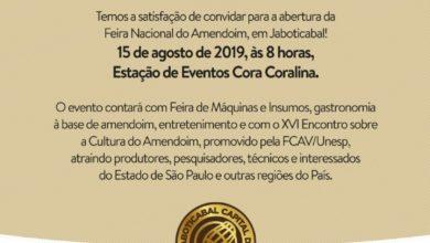 Photo of Feira Nacional do Amendoim começa na próxima quinta-feira (15)