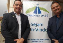Photo of Turismo e emprego: Jaboticabal aprova entrada no Caminho da Fé