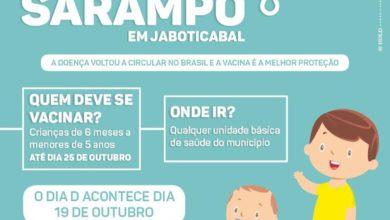 Photo of Jaboticabal terá Dia D contra o sarampo neste sábado (19)