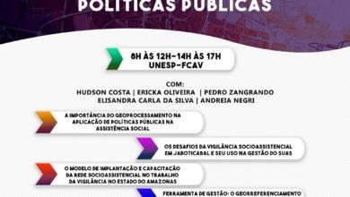 Photo of Jaboticabal discute gestão de políticas públicas nesta quinta-feira (12)