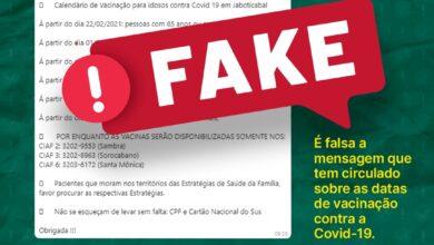 Photo of Tem circulado nas redes sociais um suposto calendário de vacinação em Jaboticabal. Este calendário, no entanto, NÃO CONDIZ COM A REALIDADE