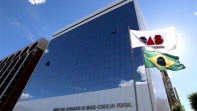 Photo of OAB cancela prova do Exame da Ordem após alta de casos de Covid-19