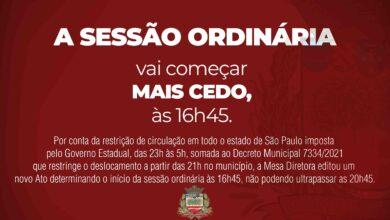 Photo of Câmara de Jaboticabal antecipa horário da sessão ordinária em atenção ao Plano São Paulo e a Decreto Municipal