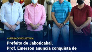 Photo of Prefeito de Jaboticabal, Prof. Emerson anuncia conquista de R$1.250.000,00 junto a Casa Civil e o deputado federal Samuel Moreira