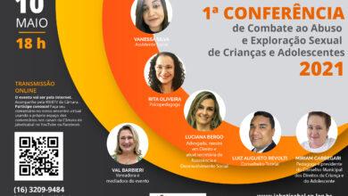 Photo of Combate ao Abuso e Exploração Sexual Infantil é tema de conferência no dia 10 de maio, na Câmara de Jaboticabal