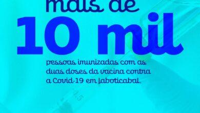Photo of Mais de dez mil pessoas estão imunizadas com as duas doses da vacina contra a COVID-19 em Jaboticabal; quase 33 mil doses já foram aplicadas